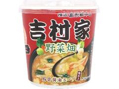 明星食品 旭松 家系総本山 吉村家 野菜畑豚骨醤油スープ カップ35.4g