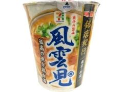 セブンプレミアム 銘店紀行 風雲児 魚介鶏白湯 カップ93g