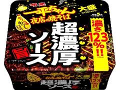 明星食品 一平ちゃん夜店の焼そば 大盛 超濃厚ソース カップ175g
