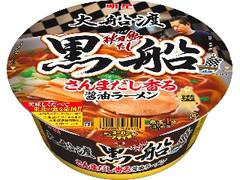 明星食品 大船渡秋刀魚だし黒船 さんまだし香る醤油ラーメン カップ97g