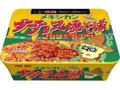 明星食品 東京デザイン専門学校コラボ メキシカンナチョス焼そば