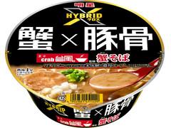 明星食品 HYBRID X crab台風 蟹そば