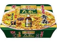 明星食品 チャルメラカップ 青森スタミナ源たれ にんにく醤油まぜそば