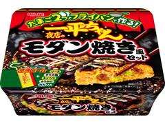明星食品 一平ちゃん夜店のモダン焼き風セット