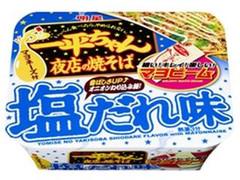明星 一平ちゃん夜店の焼そば 塩だれ味 カップ132g