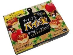 ロッテ おおきなパイの実 専門店のアップルパイ 箱8個