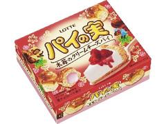 ロッテ パイの実 木苺のクリームチーズパイ 箱69g