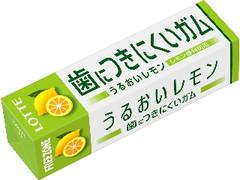 ロッテ フリーゾーンガム レモン 9枚