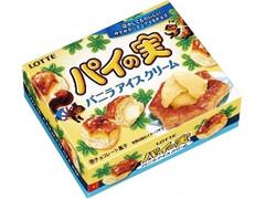 ロッテ パイの実 バニラアイスクリーム 箱69g
