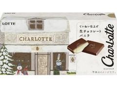 ロッテ シャルロッテ 生チョコレート バニラ 箱12枚