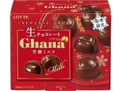 ロッテ ガーナ生チョコレート 芳醇ミルク 箱64g