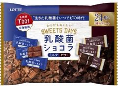 ロッテ スイーツデイズ 乳酸菌ショコラ アソートパック 袋96g