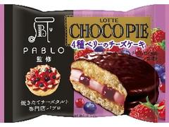 ロッテ チョコパイ PABLO監修 4種ベリーのチーズケーキ 袋1個