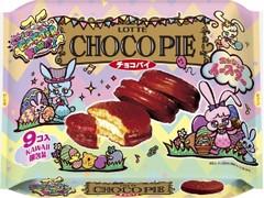 ロッテ エンジョイイースター チョコパイ パーティーパック 袋9個