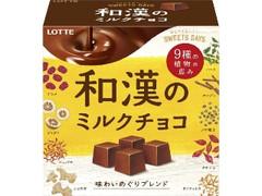 ロッテ 和漢のミルクチョコ 味わいめぐりブレンド 箱57g