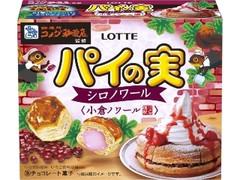 ロッテ パイの実 コメダ珈琲店監修小倉ノワール 箱69g
