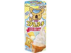 ロッテ コアラのマーチ ソフトクリーム 箱48g