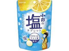 ロッテ 小彩 塩タブレット レモン 袋24g