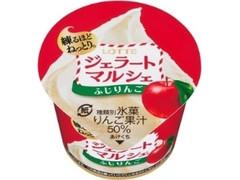 ロッテ ジェラートマルシェ ふじりんご カップ113ml