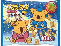 ロッテ コアラのマーチシェアパック 七夕限定パッケージ 袋12g×10