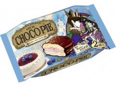 ロッテ チョコパイ 魔法のブルーベリーフロマージュ 袋2個