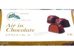 ロッテ エアインチョコレート 箱9粒