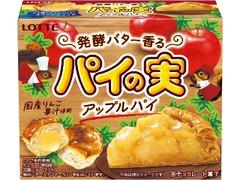 ロッテ 発酵バター香るパイの実 アップルパイ 箱69g