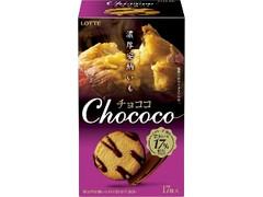 ロッテ チョココ 濃厚安納いも 箱17枚
