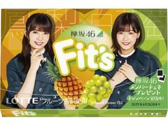 ロッテ Fit's 欅坂46ガム 鳳梨×白葡萄 箱12枚
