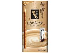 ロッテ 味わいトッポ 芳醇仕立てほうじ茶ラテ