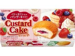 ロッテ カスタードケーキ ベリーと生クリームのパンケーキ仕立て 箱6個