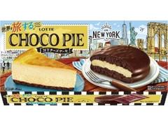 ロッテ 世界を旅するチョコパイ NYチーズケーキ 箱6個