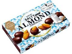 ロッテ アーモンドチョコレート ソルティ 箱72g