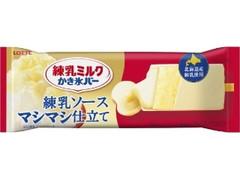 ロッテ 練乳ミルクかき氷バー 袋90ml