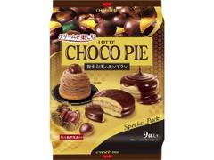 ロッテ クリームを楽しむチョコパイ 贅沢和栗のモンブラン 袋9個