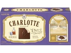 ロッテ シャルロッテ 生チョコレート ラムミルク 袋12枚
