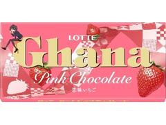 チョコレート ガーナ ピンク ガーナ板チョコの苺味、ガーナピンクチョコレートを実食レビュー、気になる価格やカロリー、味はどう?