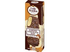 レディーボーデン アーモンドチョコレートバー