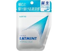 ロッテ EATMINT 袋18g