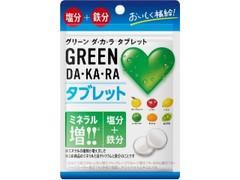ロッテ GREEN DA・KA・RA タブレット 袋24g