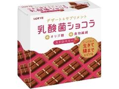 ロッテ 乳酸菌ショコラ ストロベリー