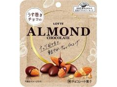 ロッテ うす巻きチョコのアーモンドチョコレート