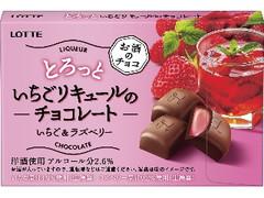 ロッテ とろっといちごリキュールのチョコレート