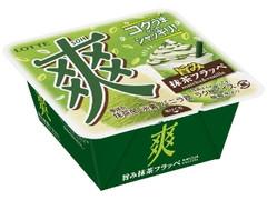 ロッテ 爽 旨み抹茶フラッペ 抹茶&バニラ