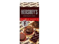 HERSHEY'S ハーシーチョコケーキ