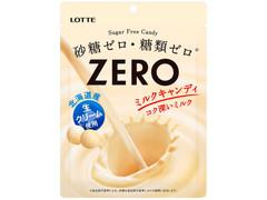 ロッテ ゼロキャンディ ミルク