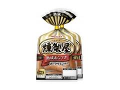 丸大食品 燻製屋 熟成あらびきポークウインナー 袋85g×2