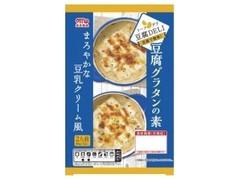 丸大食品 豆腐DELI 豆腐グラタンの素 まろやかな豆乳クリーム風 袋100g×2