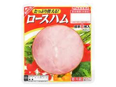丸大食品 ロースハム パック90g