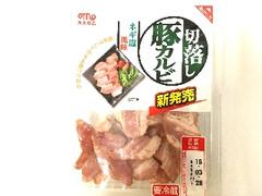 丸大食品 切落し豚カルビ ネギ塩風味 パック40g